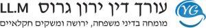 """עו""""ד גירושין בחיפה"""